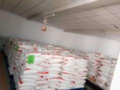 食品级高含量亚硒酸钠生产厂家,饲料级亚硒酸钠价格