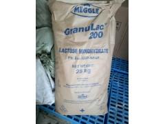 美国进口乳糖品牌种类 美极乐 美国地球Leprino牛头牌子