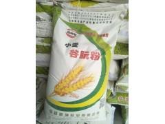 沙琪玛千叶豆腐用山东冠县鑫瑞冠谷朊粉销售