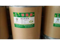 食品级L-苹果酸 食用苹果酸 酸味剂 调节酸度 食品添加剂