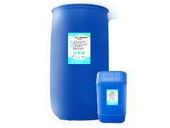 设备碱泡沫清洗剂 COP 泡沫清洗 好食洁 224ALB