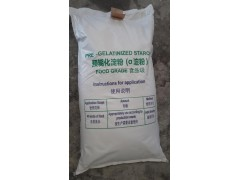 冷水溶进口预糊化淀粉(a淀粉)食品级