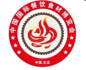 2019第19届中国(北京)国际餐饮食材展览会