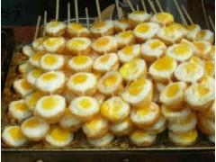 烤鸟蛋的做法,特色烤鸟蛋培训