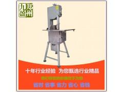 供应郑州九盈商用锯骨机AG-300