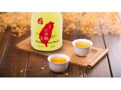 果酒台湾祖传工艺小米酿定制生产