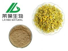 洋甘菊提取物 洋甘菊1.2%-98%芹菜素  SC生产厂家