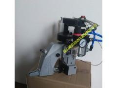 空气动力缝包机,防爆气动封袋口机,