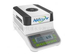 LXT-800T特种纸水分检测仪