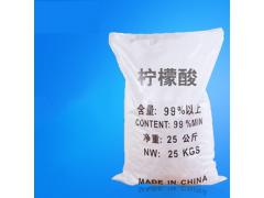工业级除垢剂柠檬酸家批发洗涤剂柠檬酸批发
