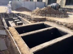 养殖污水处理项目合作厂家