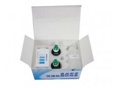 ZYD-TJN/50次 糖精钠速测盒 供应