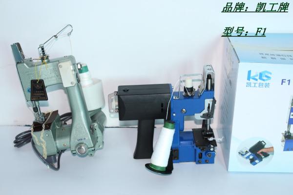 F1缝包机15