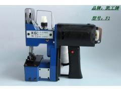 深圳手提式电动缝包机 220V型号F1