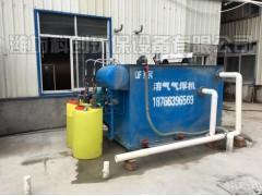 食品厂机器清洗污水处理设备