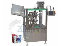 ZHY-60YP全自动软管灌装封尾机