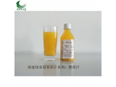 供应优质浓缩果汁发酵果汁果蔬汁橙原汁