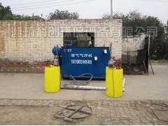清洗污水处理设备总经销