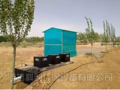 沙漠景区污水处理设备