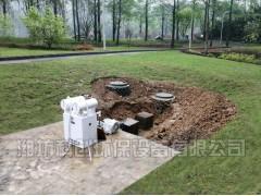 社区医疗污水处理设备总经销