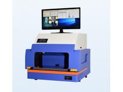 XRF-2020镀层测厚仪韩国Micropioneer