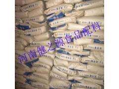 海藻糖 食品级 甜味剂 生产厂家供应 量大从优