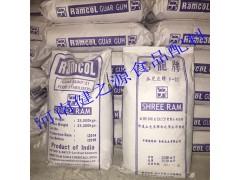 量大从优 食品级 瓜尔豆胶 增稠剂 长期现货供应
