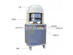 广州新麦电动分割机SM-636商用面团