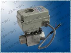 供应DC24V电压Q911F电动球阀
