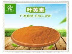 脂溶性叶黄素60%含量叶黄素粉 万寿菊提取