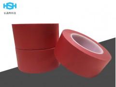 耐高温PET红美纹胶带 喷涂烤漆胶带 0.2mm防静电胶带