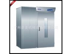广州新麦ST-2R2 双台发酵箱商用面包醒发箱馒头不锈钢烘焙