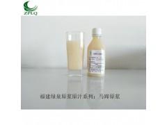 供应优质浓缩果汁发酵果汁果蔬汁马蹄原汁