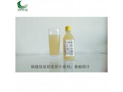 供应优质浓缩果汁发酵果汁果蔬汁果蔬汁蜜柚原汁