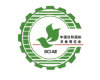 第十九届中国沈阳国际农业博览会