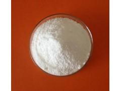 γ-亚麻酸  食品级 营养添加剂