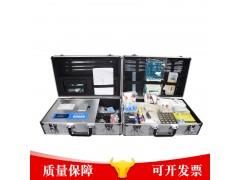 土壤重金属检测仪FK-ZS02重金属土壤检测仪批发