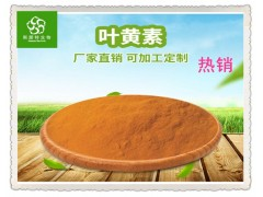 高含量叶黄素 80%规格 万寿菊提取物 源头厂家
