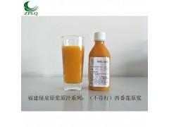 供应优质浓缩果汁发酵果汁(百香果)西番莲原浆