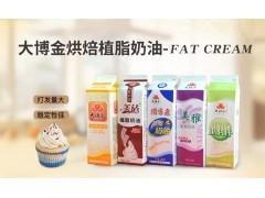 金润泽20乳脂奶油箱装12盒裱花冰激凌制作