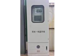 低氮燃烧氮氧化物在线监测系统