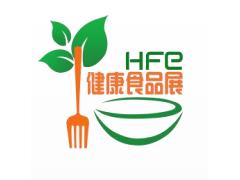 2019?第九届上海国际健康食品暨品牌农业产品展览会