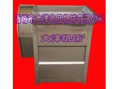 低能耗电动型火龙果切片机