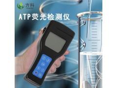 方科atp荧光检测仪FK-ATP价格_微生物检测仪