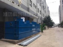 8米长生活污水处理设备供应
