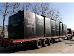 2~9米生活污水处理设备订制