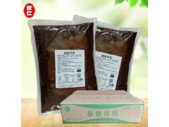 厂家批发调配麻酱专用原香伴侣火锅麻辣烫蘸酱调味品 长期供应