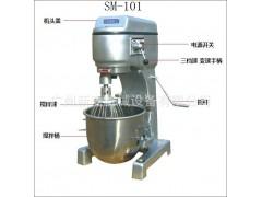 奶昔蛋糕用10升小型搅拌机SM-101