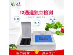 方科FK-SZ食品重金属检测仪