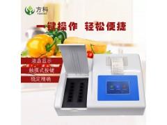 方科食品重金属检测仪器FK-SZ食品重金属检测仪
